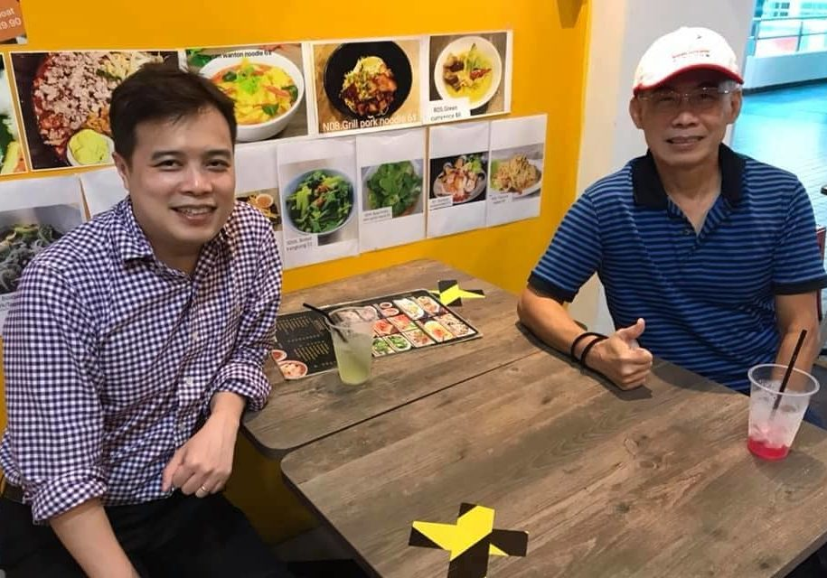 Catch up with Frederick CH Lim